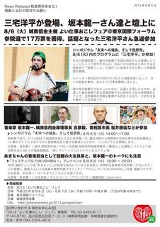 yoishigoto_PJF_1 4_01.jpg