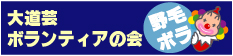 link-banner.jpg